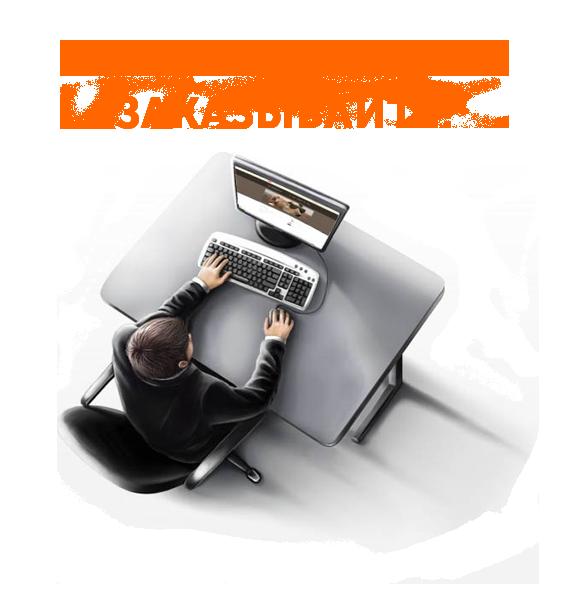 Есть сайт и вам нужен <span>Web-мастер</span>?